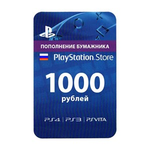 Playstation Network PSN RU 1000 Rubel